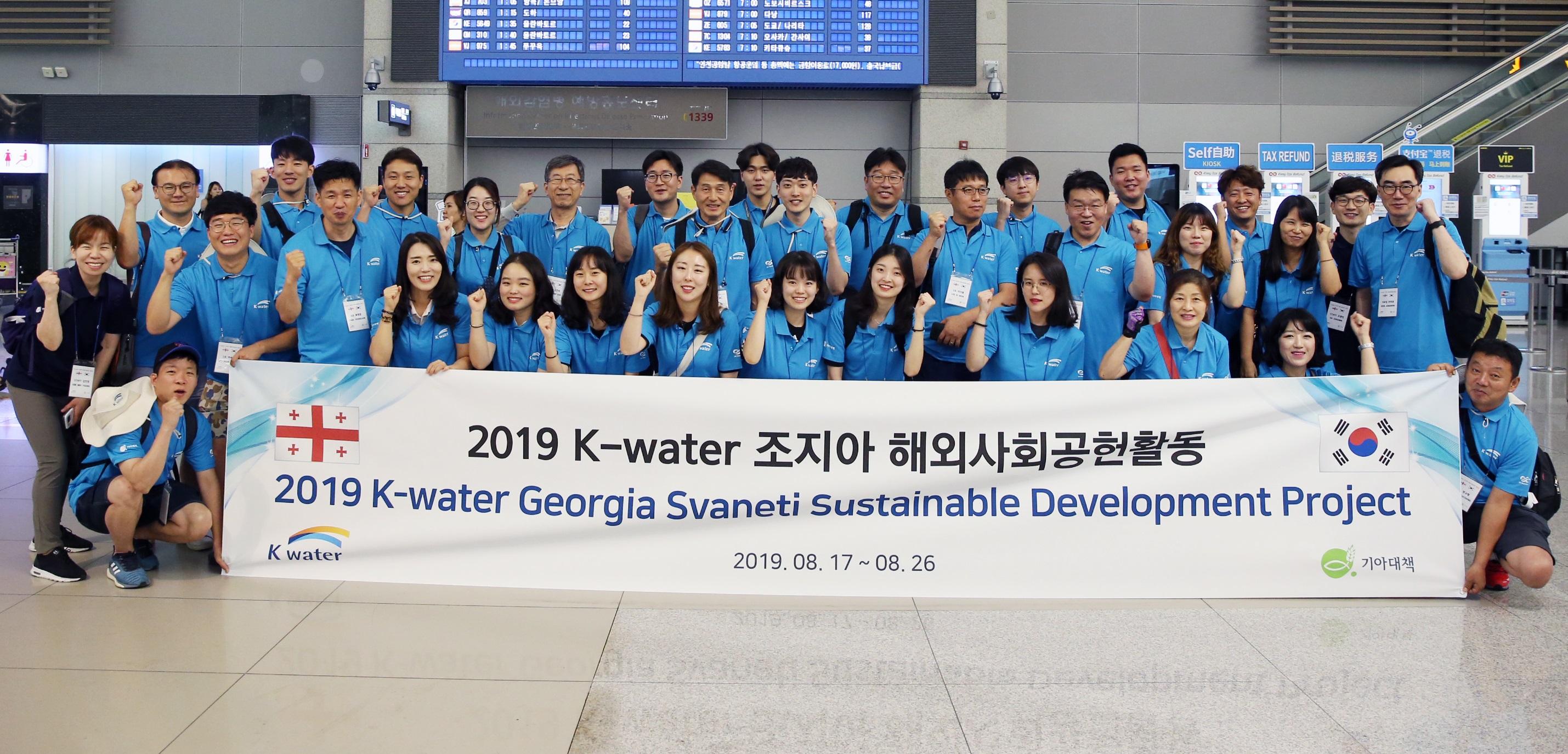한국수자원공사, 물 이용 환경 개선 위한 해외사회공헌활동