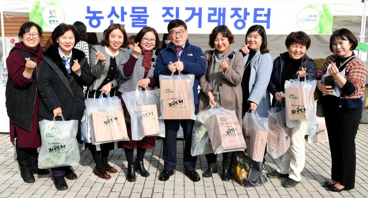 광주시, 농·축산물 직거래장터  개장