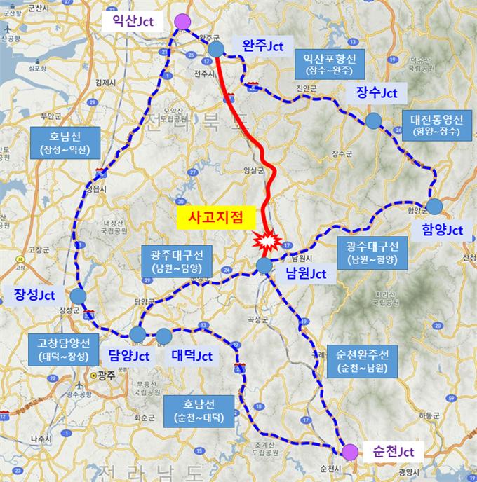 한국도로공사,순천완주고속도로 사매2터널(완주방향) 복구 40일 소요