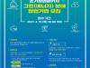 한국수자원공사와 함께 도약할 유망 스타트업 창업도약 패키지 지원사업' 참여 스타트업 기업 모집